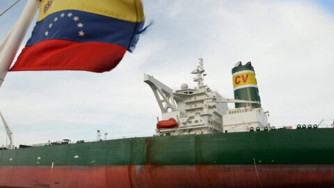 صادرات به ونزوئلا