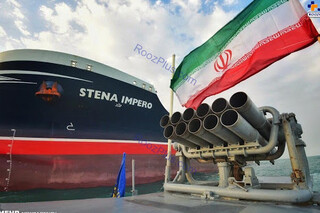 تعرض به کشتی ایران - کراپشده