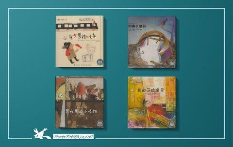 کتابهای ایرانی