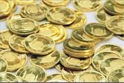 سقوط سکه به کانال 9 میلیون تومانی