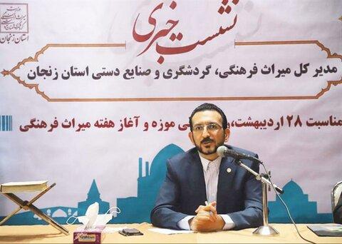 مدیر کل میراث زنجان