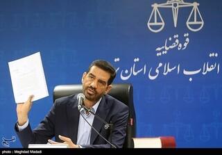 قاضی مسعودی
