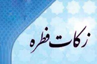 مدیرکل کمیته امداد امام خمینی(ره) خراسان رضوی