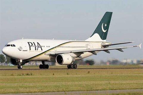 هواپيماي پاكستاني
