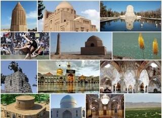 معاون سرمایهگذاری اداره کل میراث فرهنگی، گردشگری و صنایع دستی خراسان رضوی