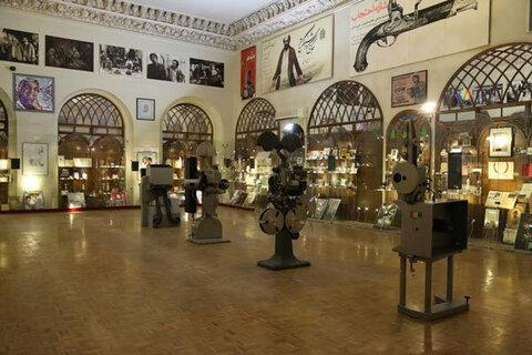موزهها و اماکن تاریخی