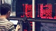 زمان معاملات ETF تغییر کرد