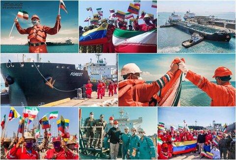 استقبال از نفتکش ایرانی در ونزوئلا