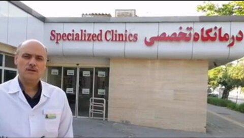 مدیر بیمارستان شهید کامیاب مشهد