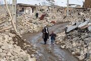 صندوق های بیمه تن زلزلهزدگان قطور را میلرزانند