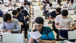 امتحانات پایان ترم دانشجویان