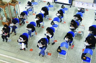 آزمون ورودی مدارس