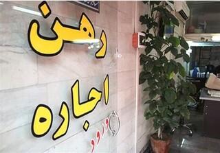 عضو هیئت رئیسه شورای شهر مشهد