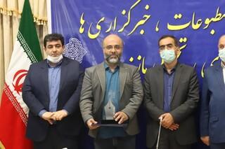 جشنواره مطبوعات مازندران