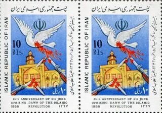 نگهداری تمبرهای یادبود بزرگداشت امام خمینی(ره)