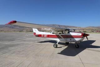 هواپیمای آبپاش