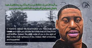 نگاه قرآن به نژادپرستی