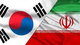ایران و کره