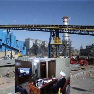 افتتاح دو واحد بزرگ صنعتی و معدنی