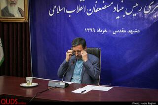 نشست خبری رییس بنیاد مستضعفان انقلاب اسلامی