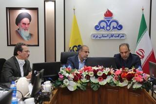 مدیرعامل شرکت گاز استان یزد