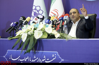 چهارمین نشست خبری محمدرضا کلائی شهردار مشهد