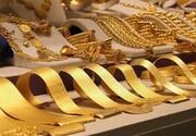 تلاطمهای طلای آب شده