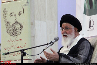 مراسم روزبسیج اساتیددردانشگاه فردوسی مشهد