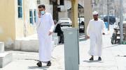 عبور شمار مبتلایان به کرونا در عربستان از مرز 200 هزار نفر