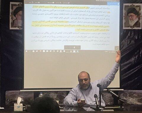 شهردارمشهد