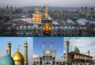 اعتاب مقدسه ایران