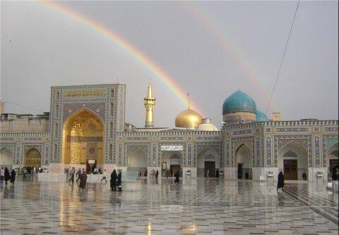 صحن جمهوری اسلامی