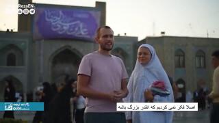 خاطرات زوج فرانسوی از سفر به مشهد مقدس