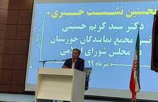 سید کریم حسینی