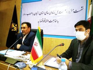 مدیر کل زندانهای استان زنجان