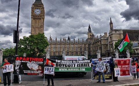 تظاهرات ضد اسرائیل
