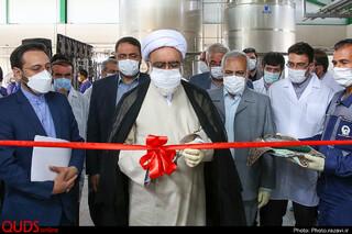 افتتاح مجتمع تولید فرآوردههای ژنتیکی دامی آستان قدس رضوی