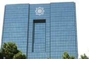 راه حل کنترل تورم؛ استقلال بانک مرکزی