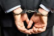 ۷ نفر از کارکنان شهرداری فشم دستگیر شدند