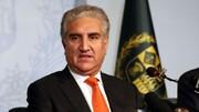 وزیر خارجه پاکستان کرونا گرفت