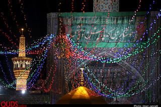 حال و هوای حرم مطهر رضوی در شب ولادت امام رضا علیه السلام