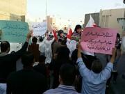 عراق علیه آلسعود
