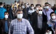 فوق تخصص بیماریهای عفونی: ماسک پارچهای بزنید؛ همین!