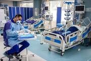 افزایش آمار بستری بیماران بدحال در بیمارستان امام رضا (ع)