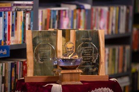 جایزه «جمالزاده»