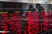 پیشنهادهای بورسی ۲۵ پژوهشگر اقتصادی به دولت و بانک مرکزی