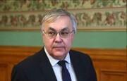 درخواست روسیه برای پرهیز از نتیجهگیریهای شتابزده درباره حادثه نطنز