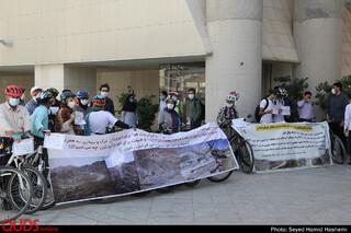 تقاضای جمعی ازطرفداران محیط زیست برای عدم تغییر کاربری کمربندجنوبی مشهد