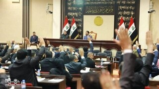 مجلس عراق