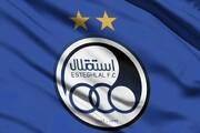 نتیجه تست کرونا بازیکنان و کادر فنی باشگاه استقلال اعلام شد